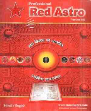 Red Astro Pro. 6.0 Hindi English Software