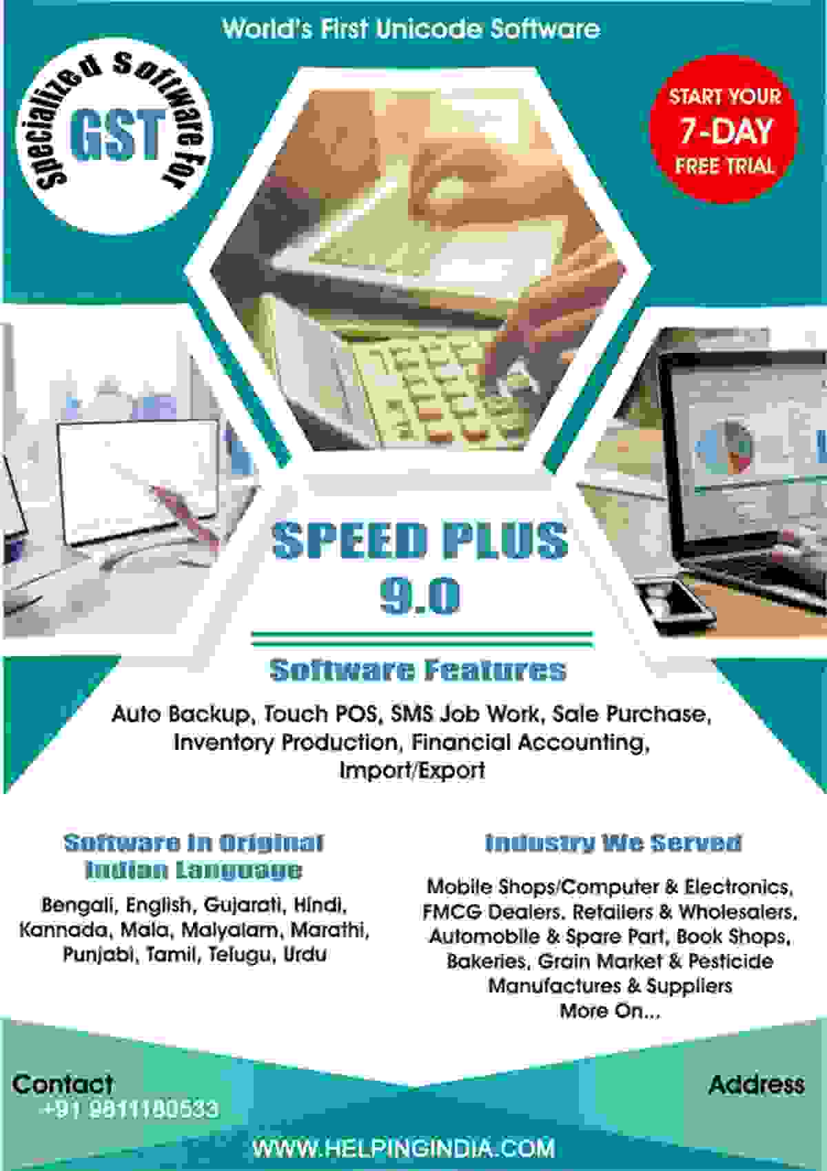 Speed Plus 9 GST Ready Unicode Accounting|Billing|Inventory Management ERP Latest Software