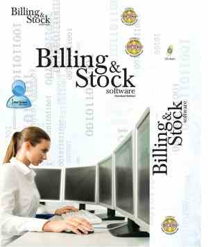 STOCK AND BILLING BOX CD SOFTWARE