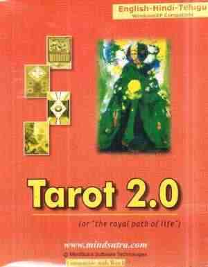 Tarot 2.0 Hindi, English, Telugu Astrology Software