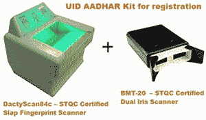 Aadhar UID Card Enrollment (GREENBIT Finger Print Scanner +CMITECH Iris Scanner) Kit