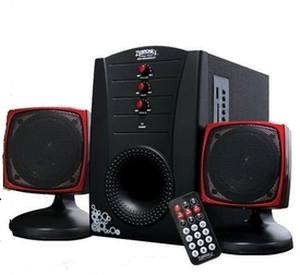 Zebronics SW2550RUCF 2.1 Multimedia Speakers