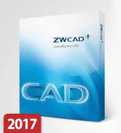 ZWCAD 2017 Standard 2D Software ESD Call for Best Price